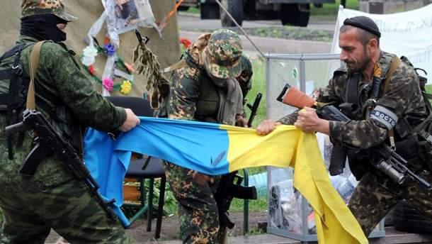 """Издание в США назвало войну на Донбассе """"гражданской"""", но исправилось"""