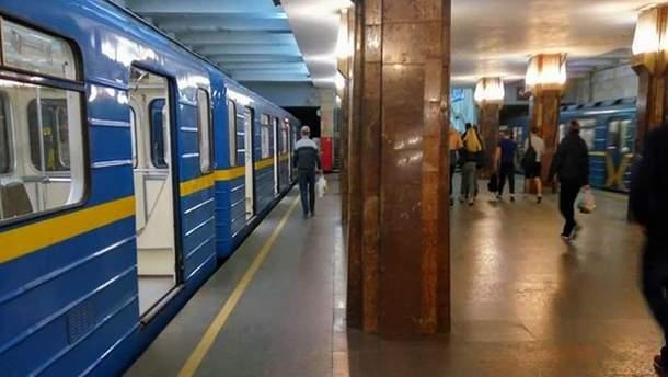У Києві не працюють три центральні станції метро