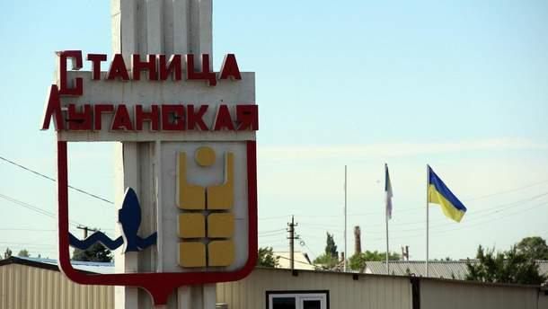 У Станиці Луганській триває розмінування територій