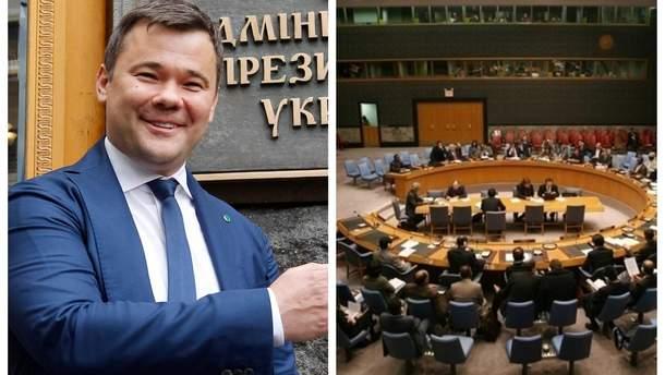 Новини України сьогодні 2 серпня 2019 – новини України і світу