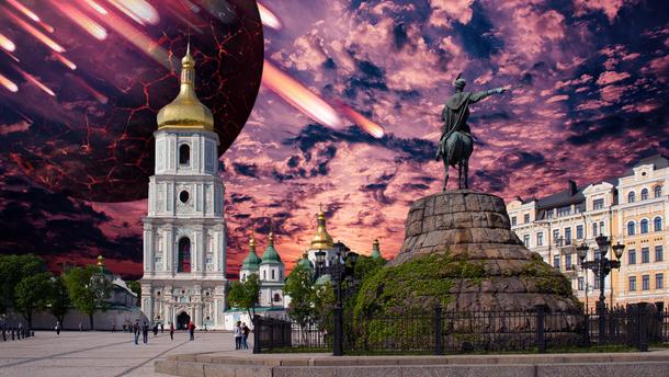 Нібіру – що це, чи буде кінець світу та коли Нібіру впаде на Землю