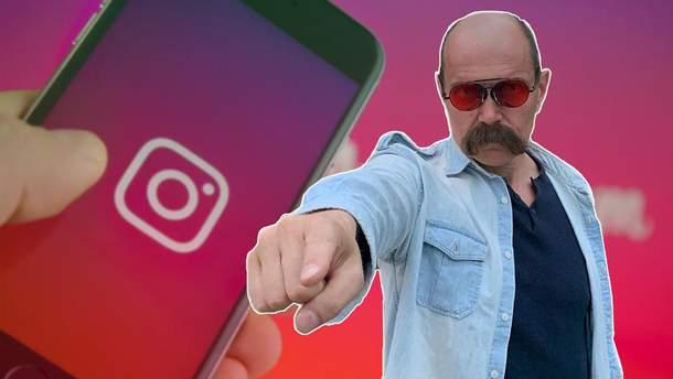 Тарас Шевченкко в Instagram
