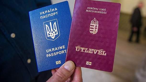 До 300 тысяч жителей Закарпатья имеют венгерские паспорта