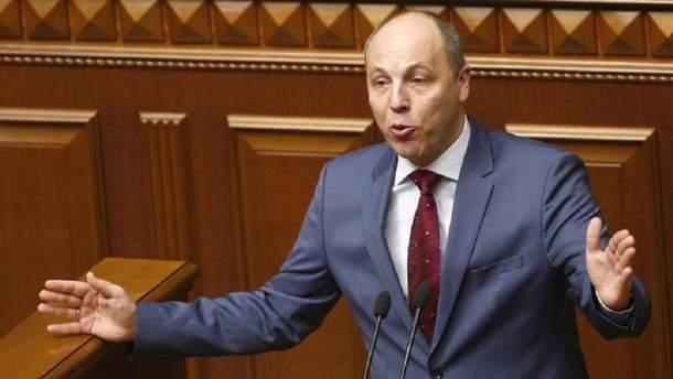 ГБР обязали открыть дело против Андрея Парубия