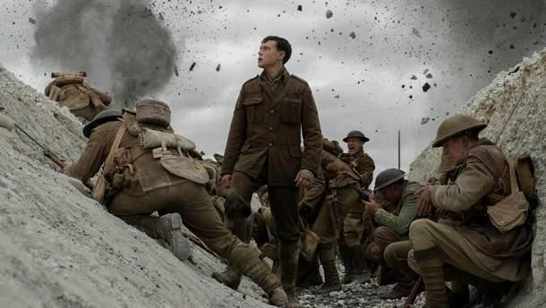 """Кадр з фільму """"1917"""""""