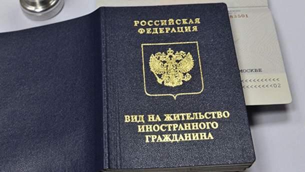 Путін спростив отримання посвідки на проживання у Росії: в переліку категорій громадян є українці