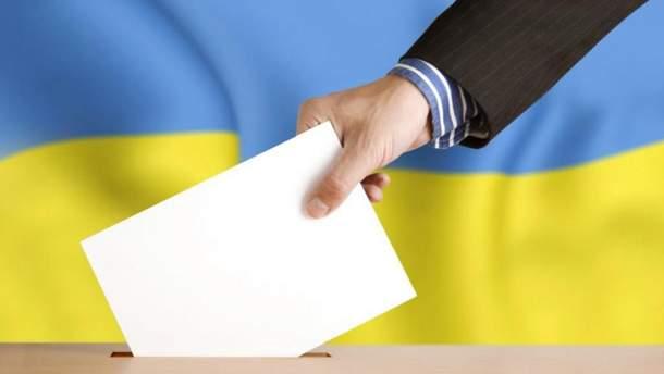 КВУ визначили вартість кожного голосу для українських партій