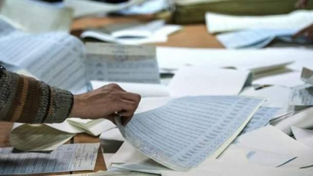 ЦВК поскаржилися на нестачу документів з округу номер 50