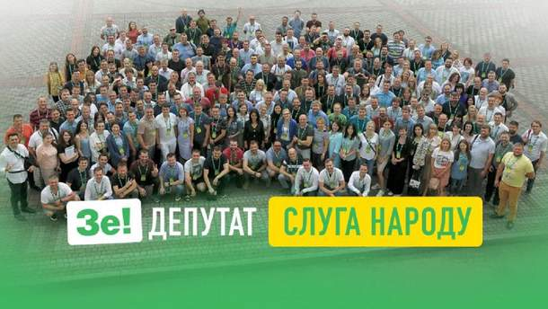 "Депутати ""Слуги народу"" завершили курси молодого парламентаря"
