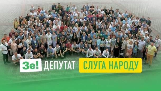 "Депутаты ""Слуги народа"" завершили курсы молодого парламентария"