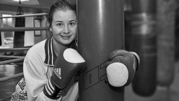 Еліна Гісмеєва