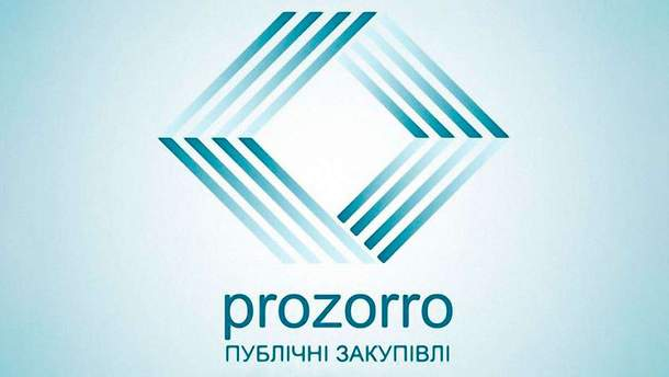 ProZorro виповнилось 3 роки