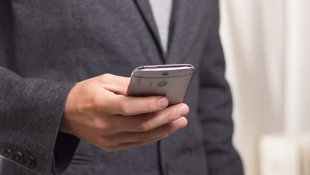 В Херсоне погиб мужчина, спасая телефон
