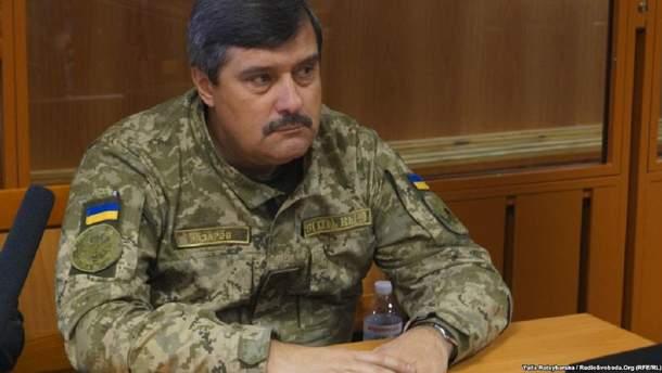 Генерал-майор Назаров, якого звинувачують у катастрофі Іл-76, подав у відставку