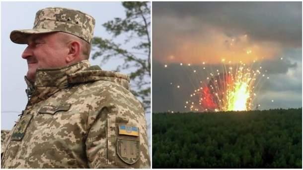 Новини України сьогодні 5 серпня 2019 – новини України і світу