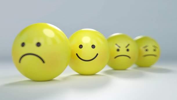 Існують емоції, які важко описати словами