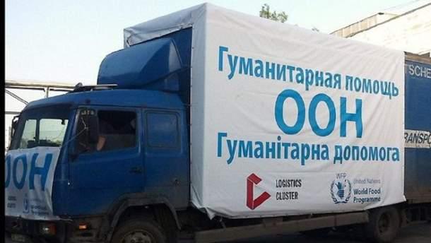 """ООН надасть допомогу мешканцям """"сірої зони"""" Донбасу на 1 мільйон доларів"""