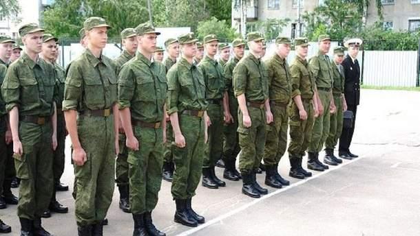 Россияне осуждают крымчан за уклонение от службы в оккупационных войсках