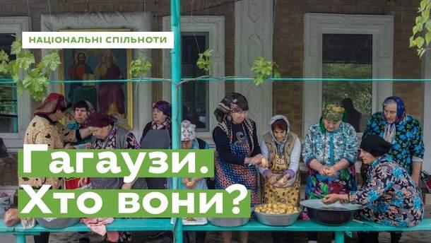 Ukraїner запустил захватывающий проект об истории национальных сообществ