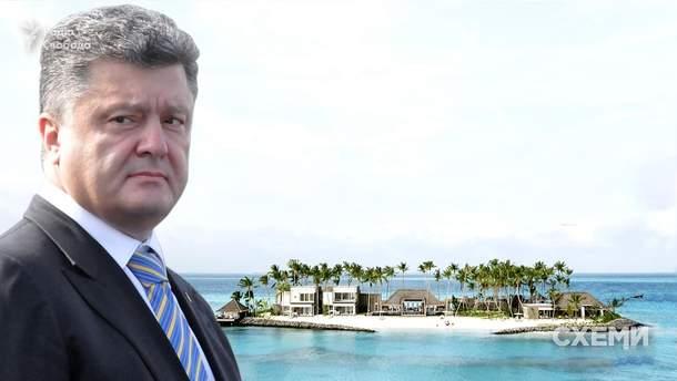 ДБР відкрило справу проти Порошенка через його відпустку на Мальдівах
