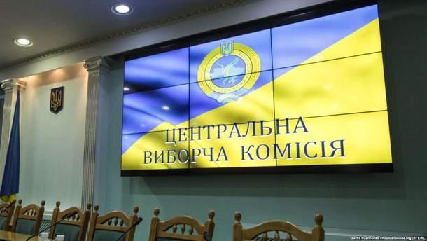 ЦВК не встигла оголосити результати виборів до 5 червня