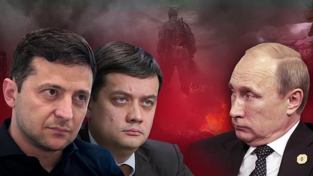 Президент Зеленский называет завершение войны с Россией главной задачей