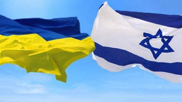 Україна ратифікувала угоду про вільну торгівлю з Ізраїлем