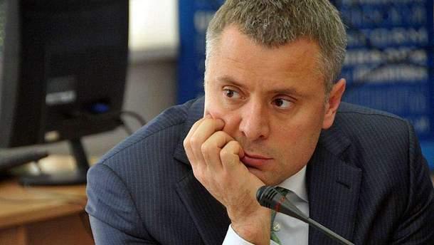 Хто такий Юрій Вітренко - біографія кандидата в прем'єр-міністри України