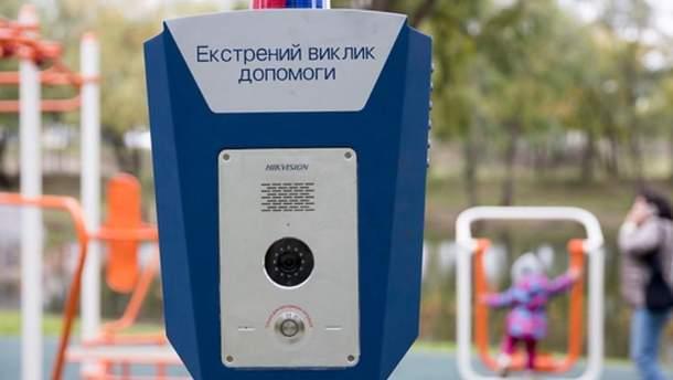 Кнопки для экстренного вызова полиции в парках