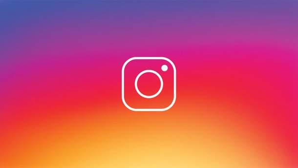 Вакансия в Instagram