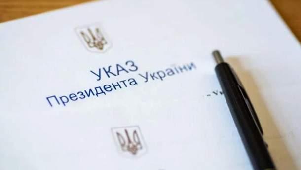 Зеленський призначив у Комісію з правової системи фігурантів розслідувань Bihus.Info