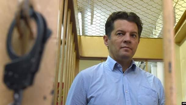Роман Сущенко погодився відбувати покарання в Україні