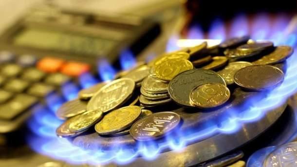"""Кабмин обязал """"Нафтогаз Украины"""" снизить цену на газ для населения в августе на 265 гривен"""