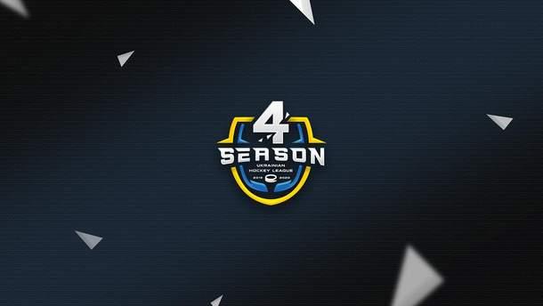 Логотип нового сезона УХЛ
