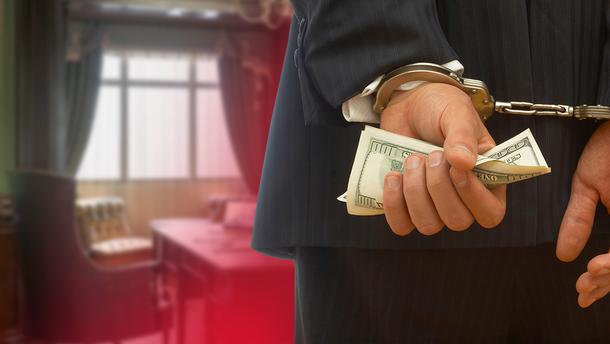 Как осудить за взяточничество