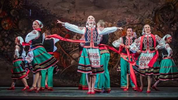 Міжнародний Фестиваль Українського Танцю та Культури