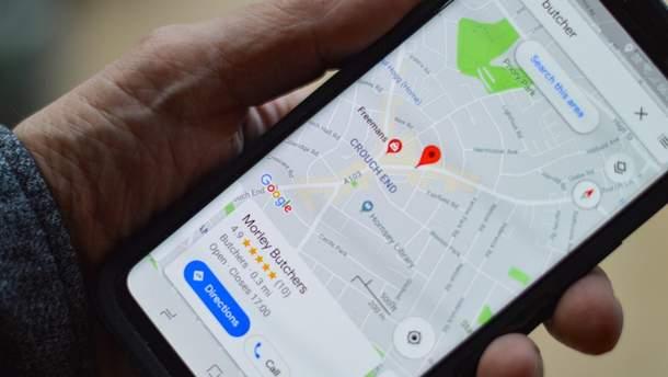Новая функция в  Google Maps