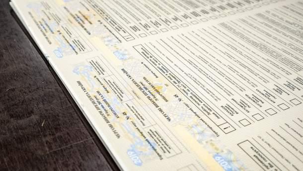 14 кандидатов в Раду, за которых не проголосовал ни один человек