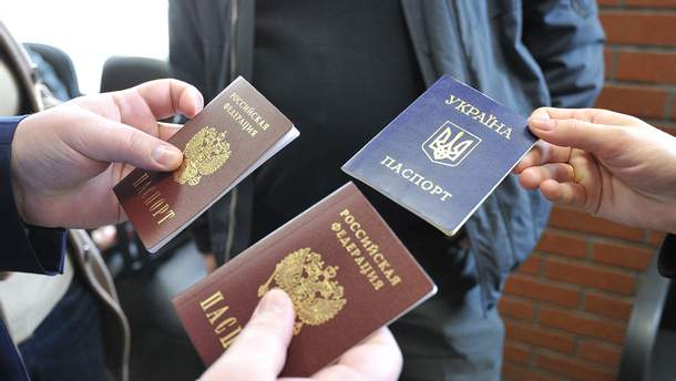 ЄС вирішує, що робити з паспортами Росії для жителів окупованого Донбасу