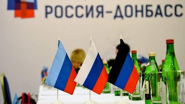 В США отмечают, что Россия должна взять на себя ответственность за последние события на Донбассе