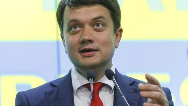 Разумков розповів, чому не озвучують прізвища кандидатів у міністри оборони