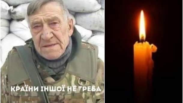 Помер Владислав Бунецький – найстарший воїн-доброволець на Донбасі