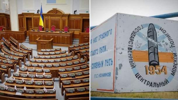 Новини України 9 серпня 2019 – новини України і світу