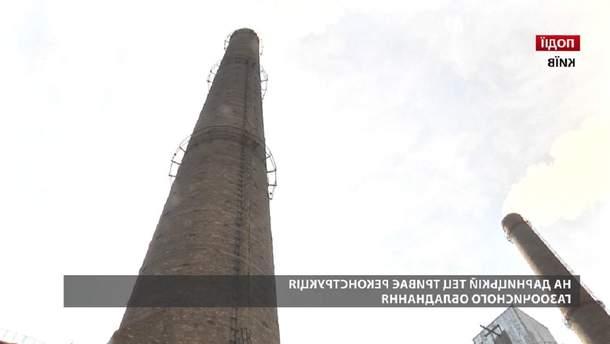 На Дарницкой ТЭЦ продолжается реконструкция газоочистного оборудования