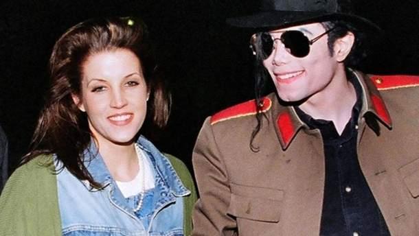 Майкл Джексон і Ліза-Марія