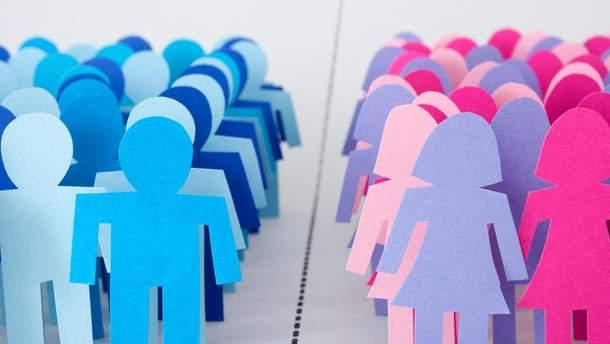 Три пола человека: как их определить (иллюстрация)