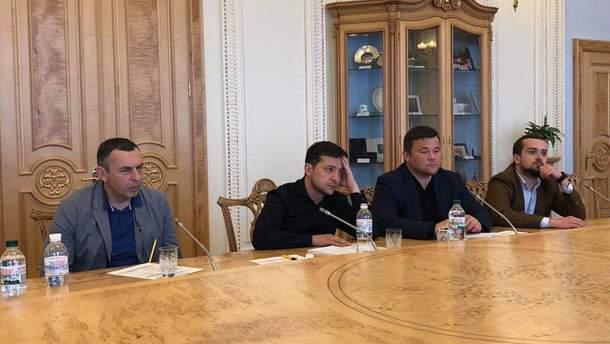 Тимошенко, Богдан та Зеленський на зустрічі з депутатами