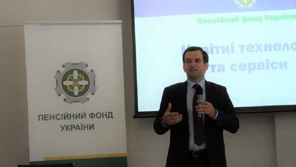 """Пенсионный фонд представил первый этап сервиса """"Е-пенсия"""""""
