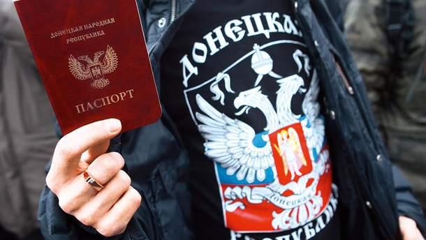 """В Алчевске выстраиваются за """"паспортом от боевиков"""", чтобы упрощенно получить паспорт РФ, − ОБСЕ"""
