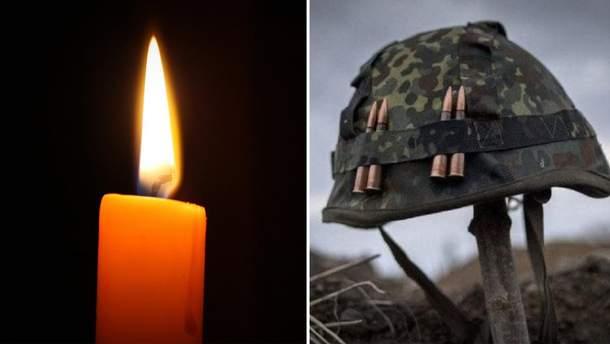 Назвали ім'я захисника України, який загинув через обстріли бойовиків